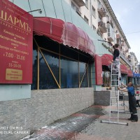 мойка окон и маркизов салона красоты Шарм в Омске