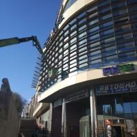 мойка окон бизнес-центра Панорама в Омске