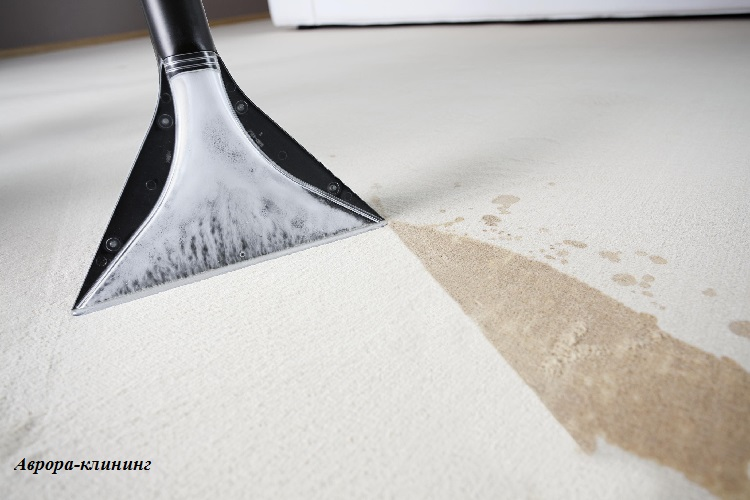 Химчистка ковров на дому в Омске