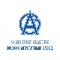 Agregatnyj_zavod.jpg