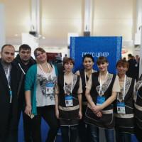 forum_RUS_KZ.jpg